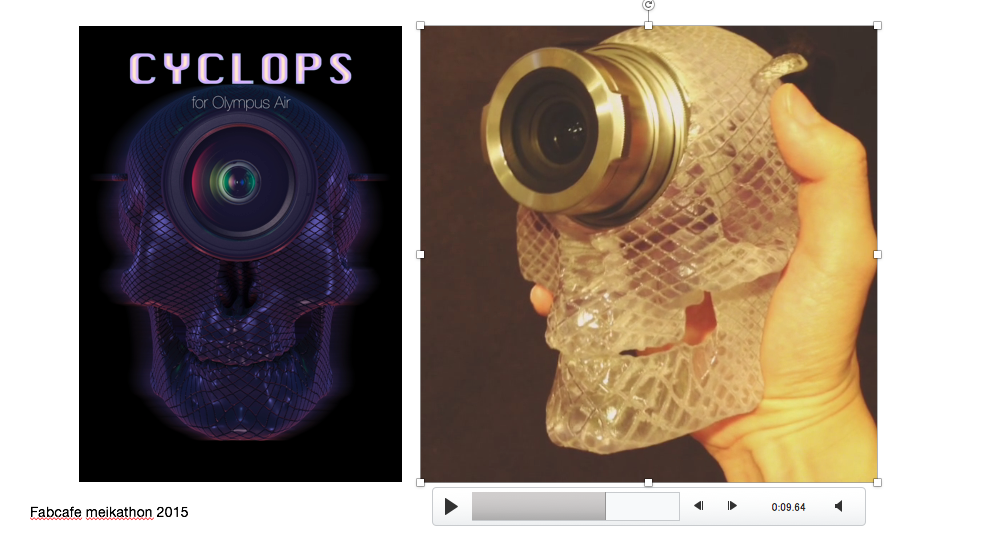 solidThinking 3Dミライデザイン 3Dプリンティング カメラレンズカバー