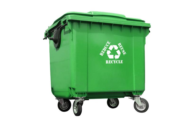 RecycleTrashBin
